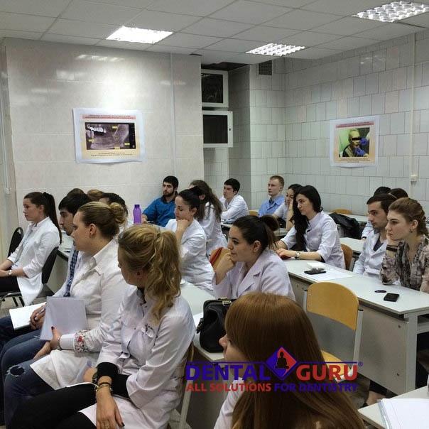 Кафедра хирургической стоматологии рудн